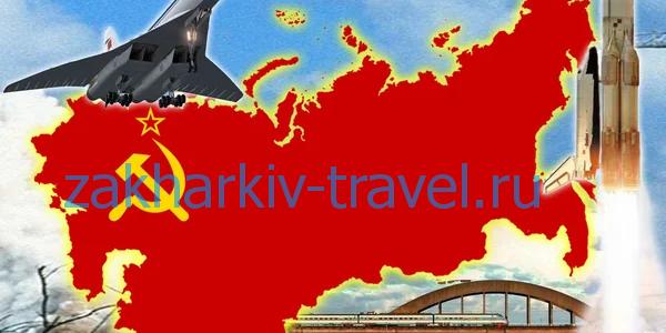авиакатастрофа в шереметьево 5 мая 2019