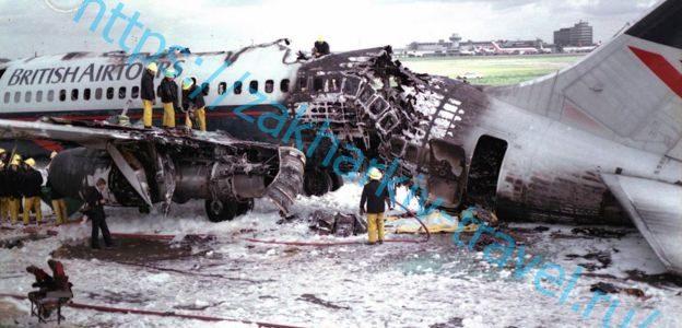 рейс 28M исторический аналог авиакатастрофы в Шереметьево