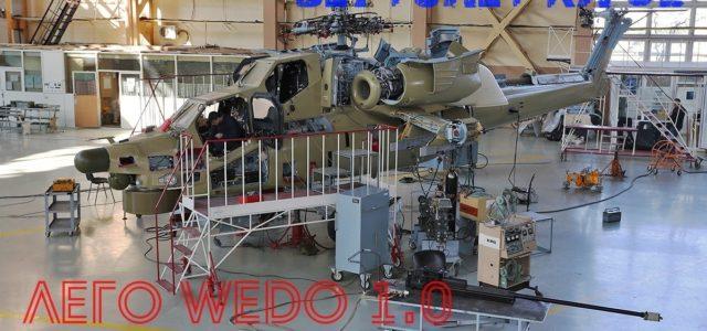 lego wedo модель вертолета