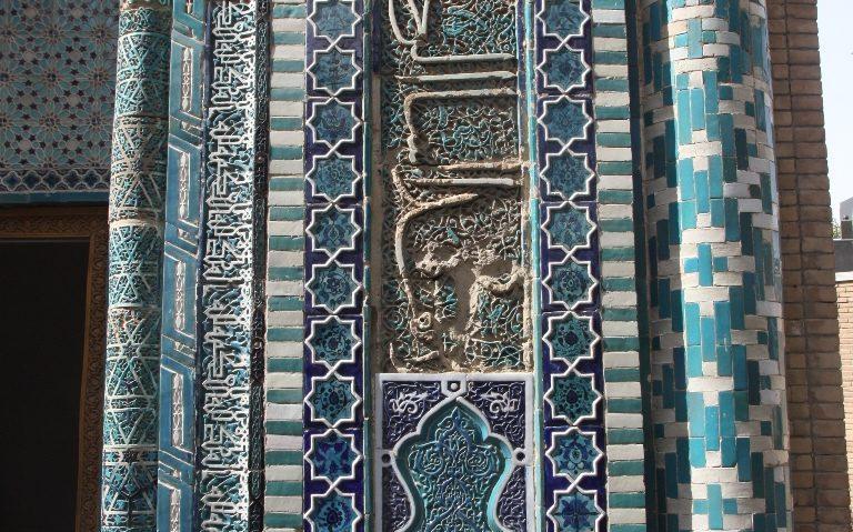 Арнаметы Шахи Зинга в Узбекистане