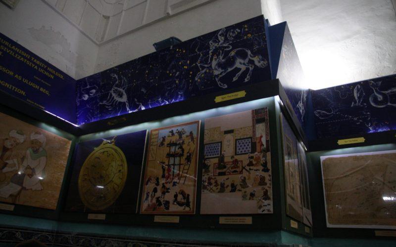 Обсерватория Улугбека отдых в Узбекистане