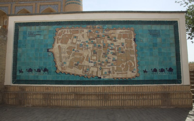 Столица хорезмского ханства - Хива
