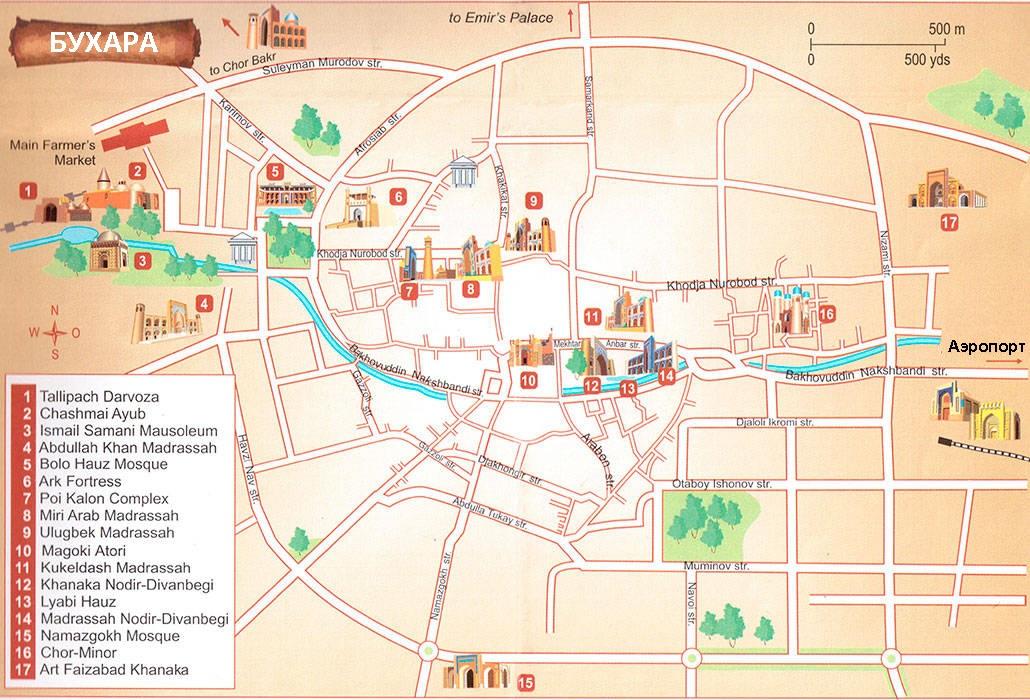 достопримечательности Бухары на карте