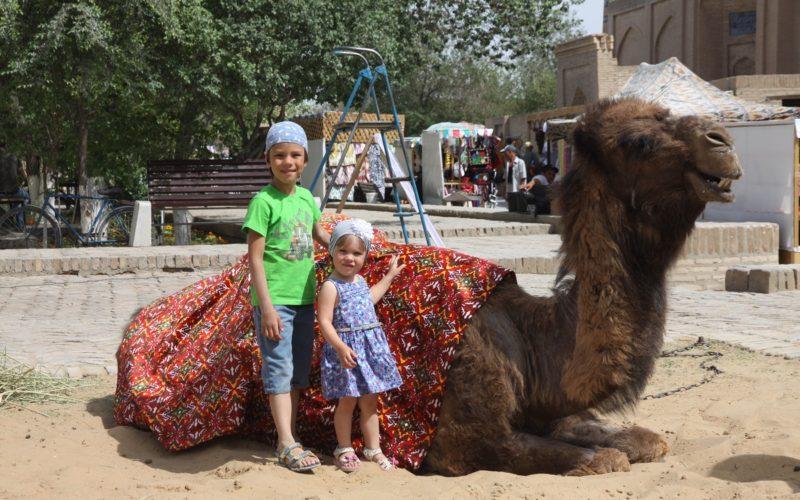поездка с детьми в Узбекистан самостоятельно