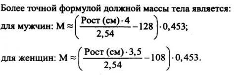 пример формулы для апп инвентор