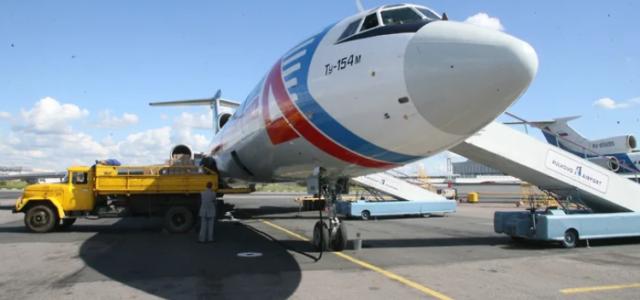 Последний рейс ТУ-154