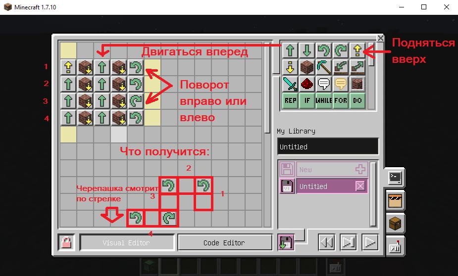 Простые операторы для программирования в Minecraft