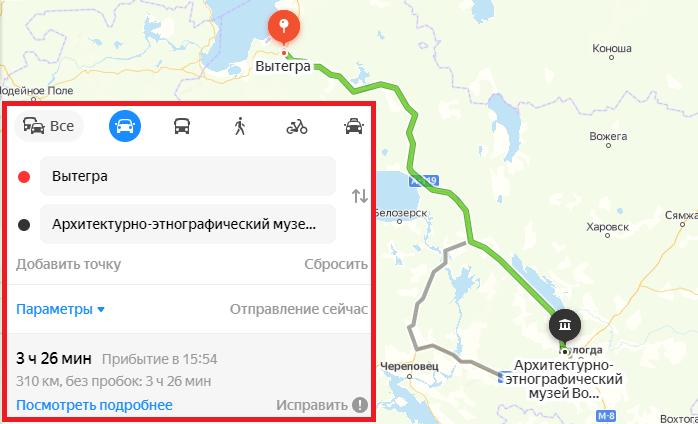 Из Вологды до Вытегры на машине летом в Карелию