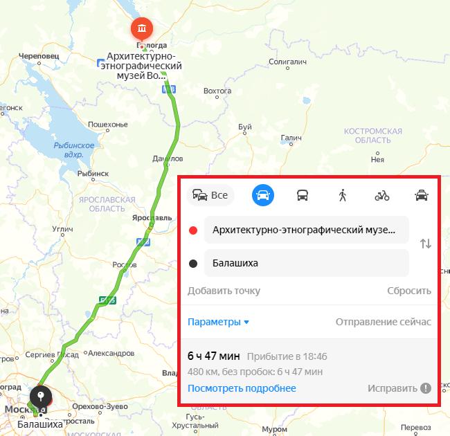 Маршрут первого дня из Москвы в Вологду на машине летом